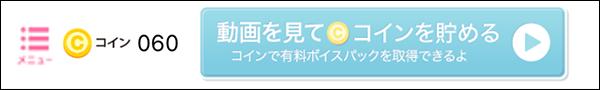 f:id:kuroroji:20180209151249p:plain