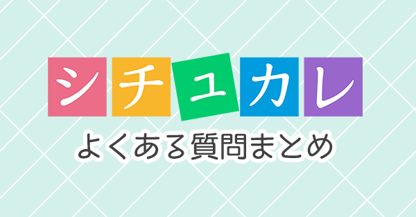 f:id:kuroroji:20180209153402p:plain