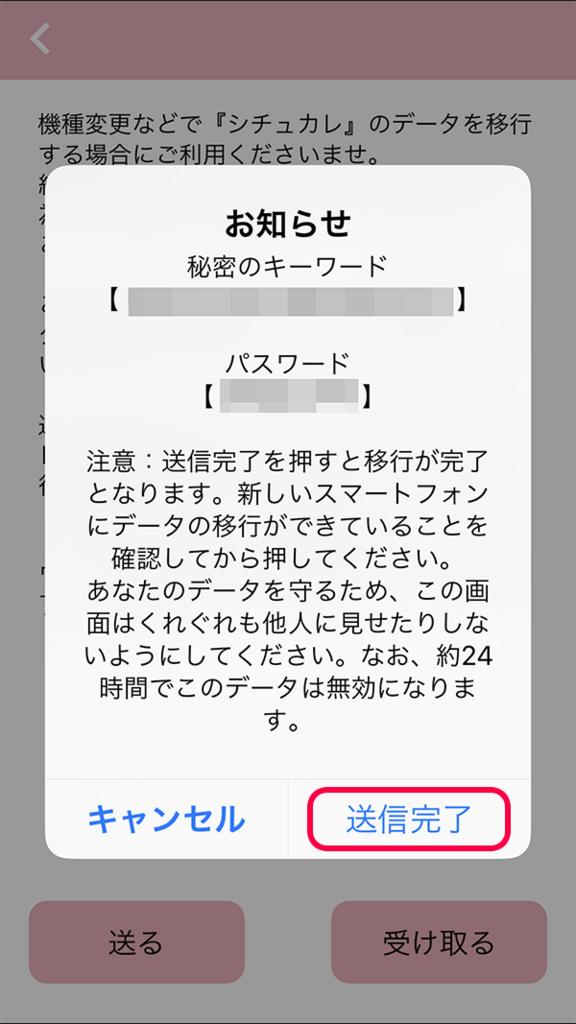 f:id:kuroroji:20180209163948p:plain