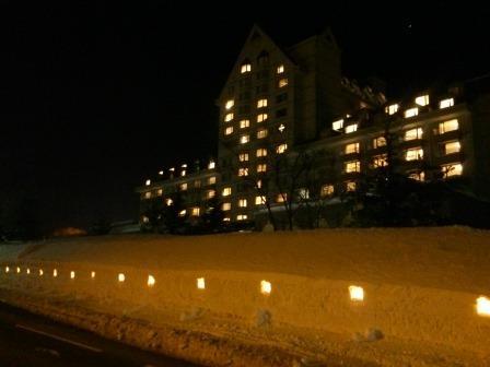 キロロトリビュートホテル