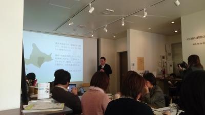 クラウドファンディング勉強会,池田町地域おこし協力隊blog
