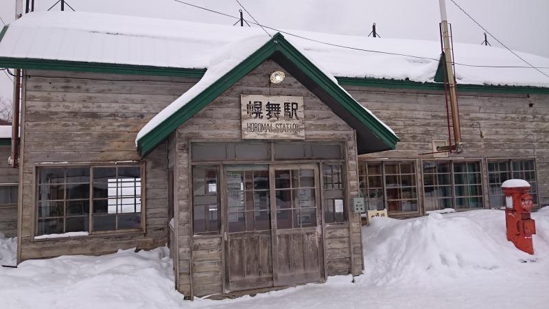 ぽっぽやロケ地幌舞駅,池田町地域おこし協力隊blog