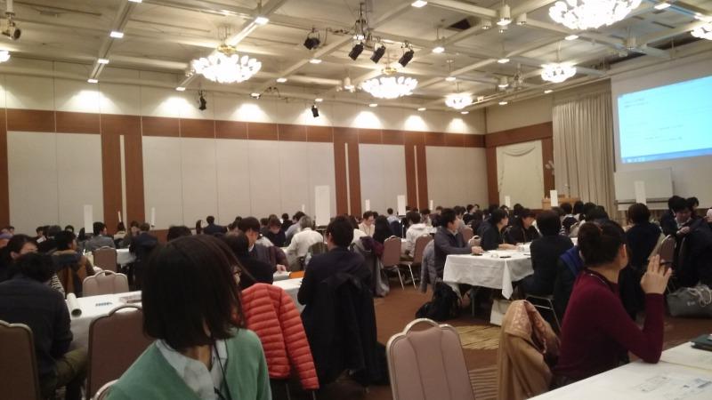 北海道協力隊研修会,池田町地域おこし協力隊blog