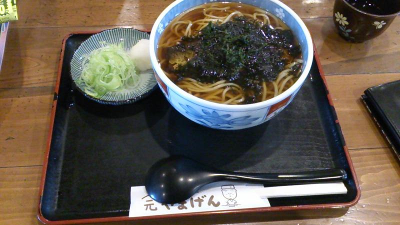 やまげんにしんそば,池田町地域おこし協力隊blog