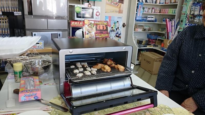 コンベクションオーブンを使ったまちゼミ,池田町地域おこし協力隊blog