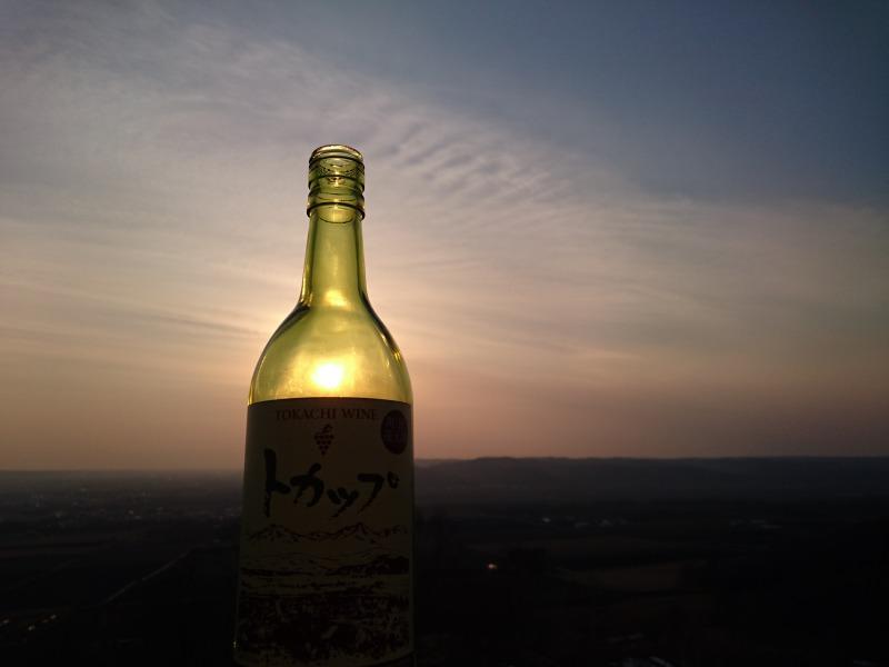 十勝ワインボトルと夕陽,池田町地域おこし協力隊blog