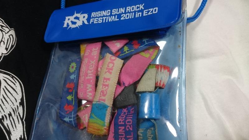RISING SUN ROCK FESTIVAL in EZOの思い出