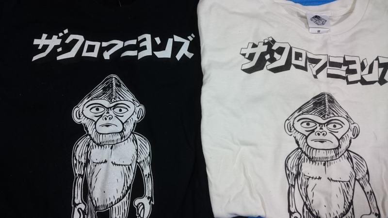 ザ・クロマニヨンズTシャツ