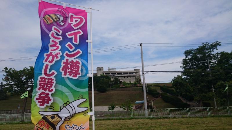 ワイン樽ころがし競争設営,池田町地域おこし協力隊blog