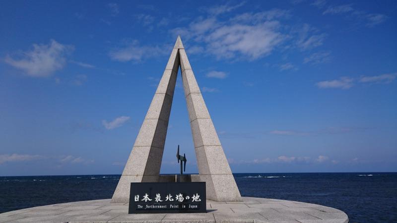 日本最北端の宗谷岬!