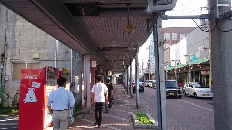 稚内中心商店街:まちラボ視察