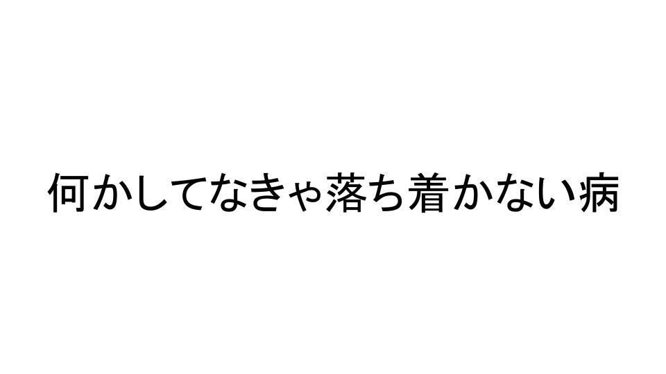 f:id:kuroroman:20180424155925j:plain