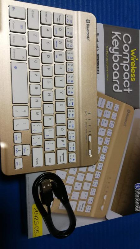ドン・キホーテで売っていたスマホ用格安キーボード