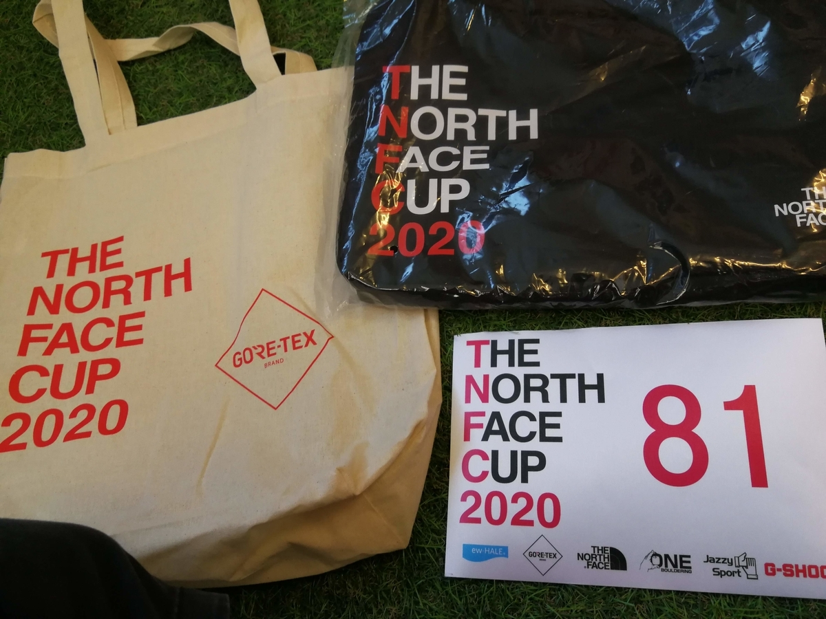 THE NORTH FACE CUP 2020のノベルティとゼッケン