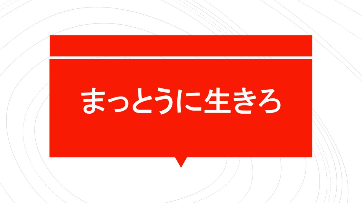 f:id:kuroroman:20200113114821p:plain