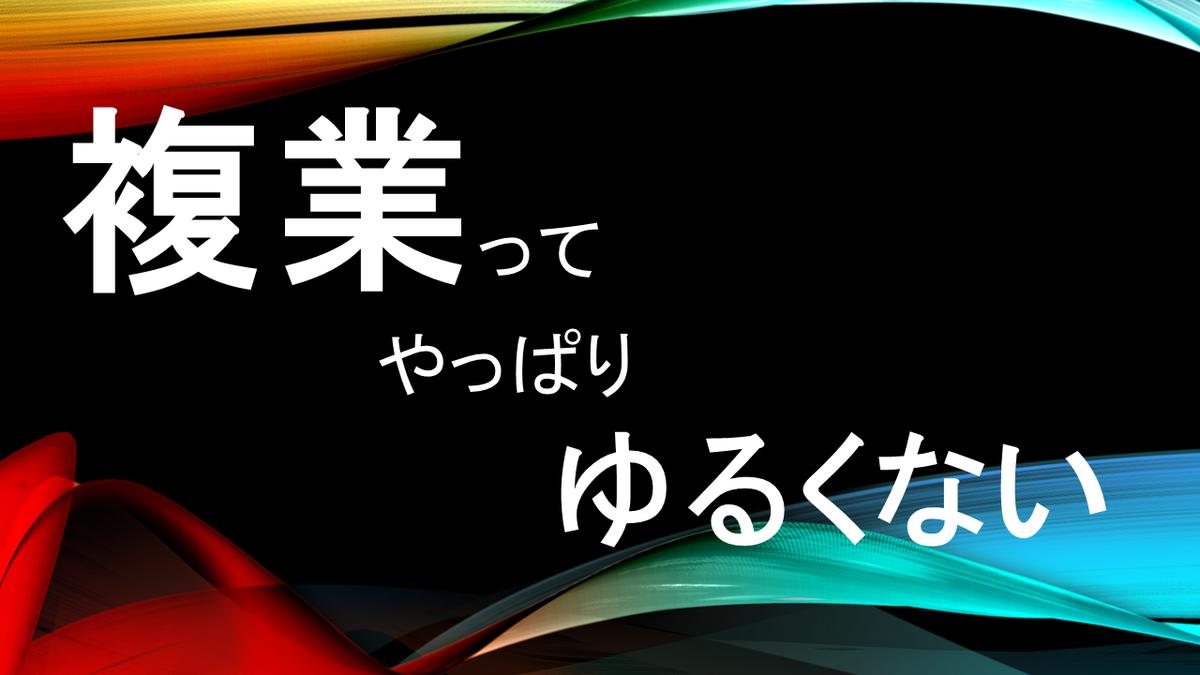 f:id:kuroroman:20200113234311p:plain