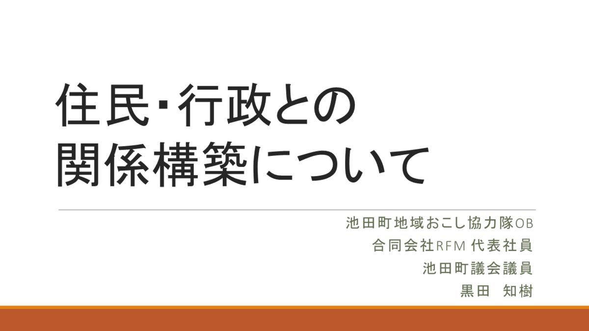f:id:kuroroman:20200220194501p:plain