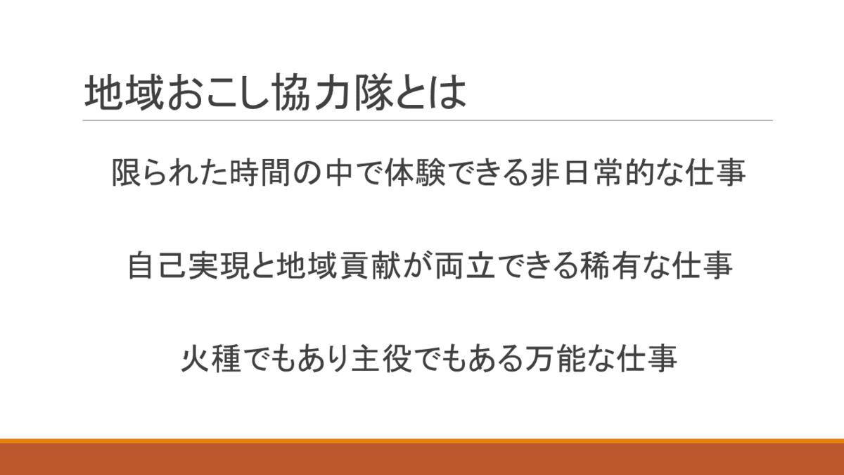 f:id:kuroroman:20200220194550p:plain