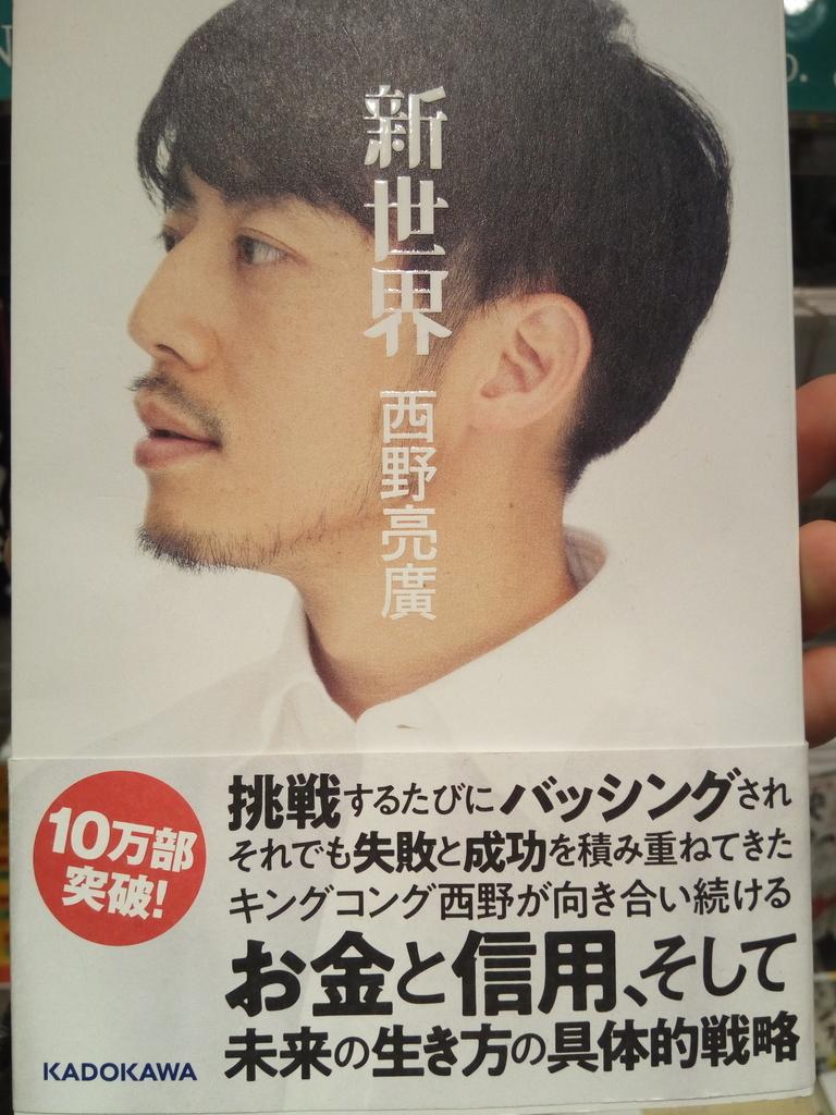 f:id:kurosaki-hideomi:20190219162839j:plain