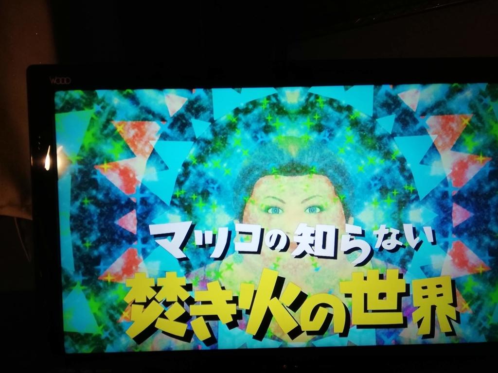 f:id:kurosaki-hideomi:20190228181858j:plain