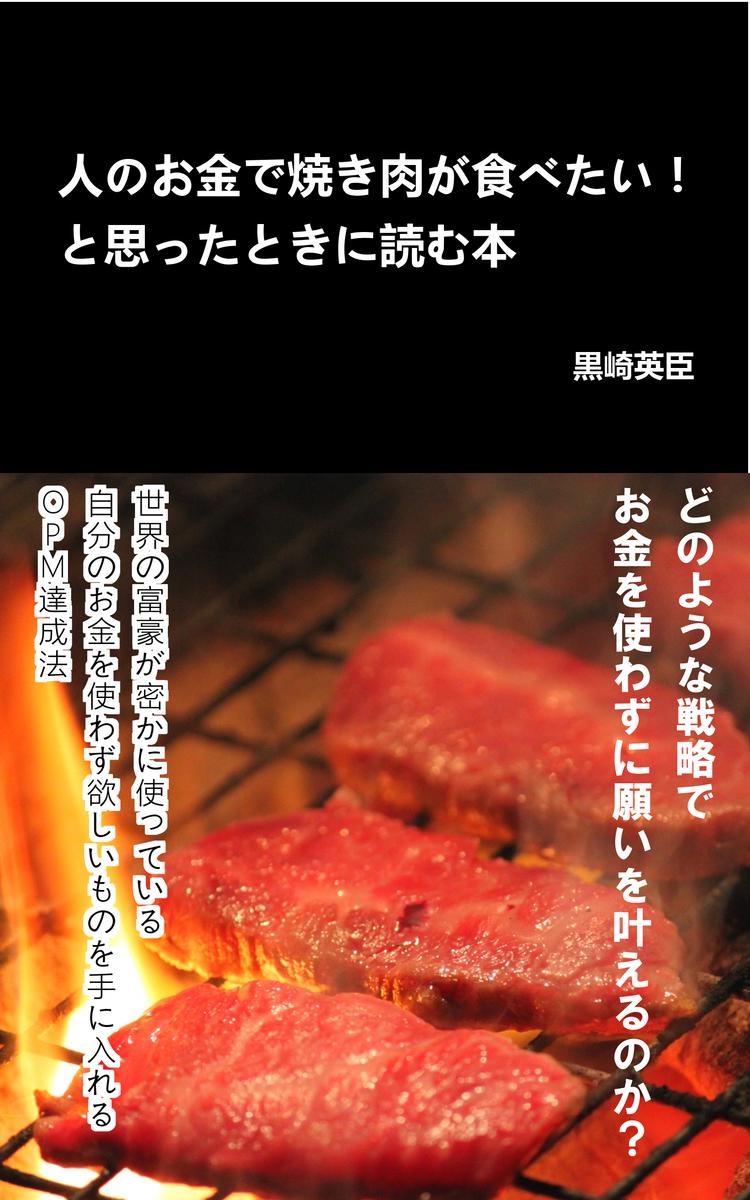f:id:kurosaki-hideomi:20190314161624j:plain