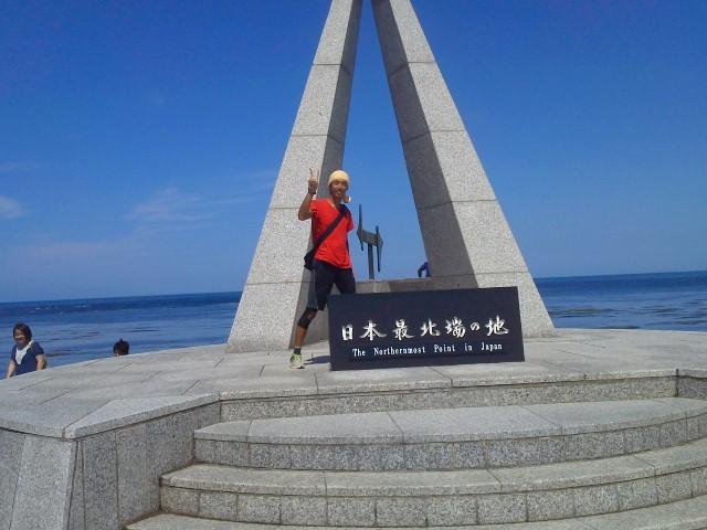 f:id:kurosaki-hideomi:20190331113910j:plain