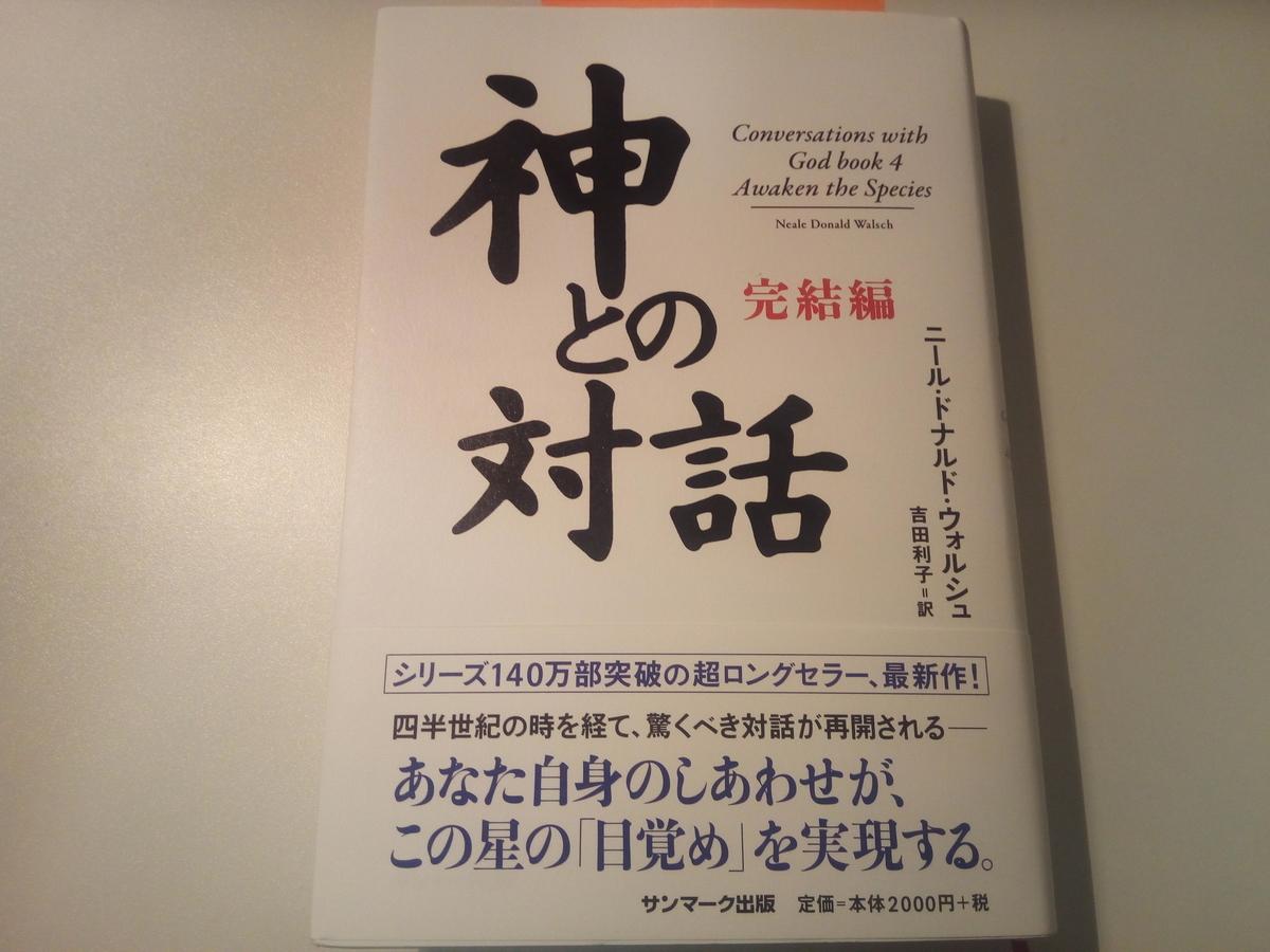 f:id:kurosaki-hideomi:20190523172542j:plain