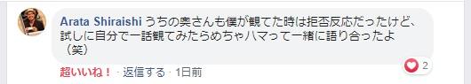 f:id:kurosaki-hideomi:20190529112444j:plain