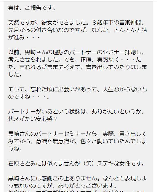 f:id:kurosaki-hideomi:20191004083211p:plain