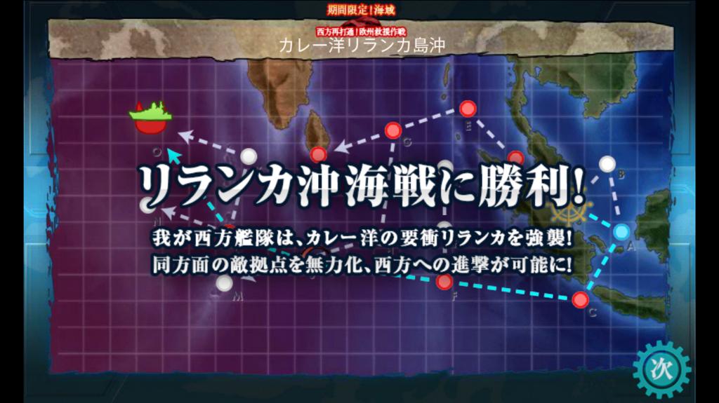 f:id:kurosakiworks:20170824172944p:plain