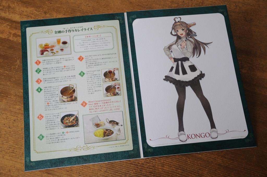 f:id:kurosakiworks:20170828173656j:plain