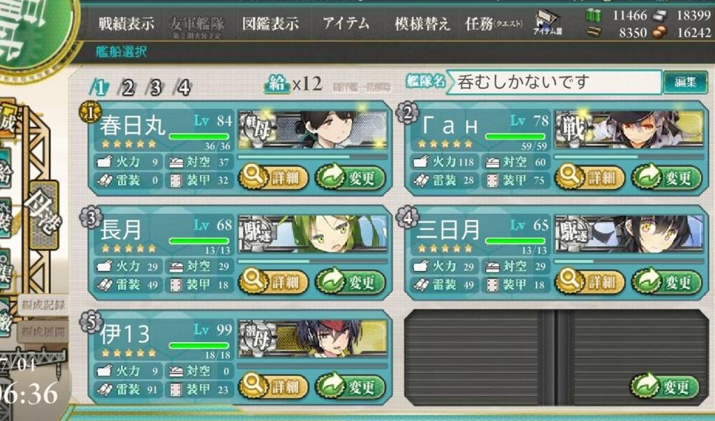 f:id:kurosakiworks:20170829131839j:plain