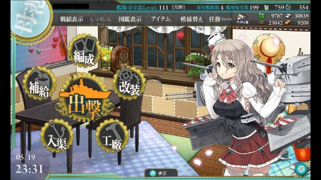 f:id:kurosakiworks:20170829135731j:plain