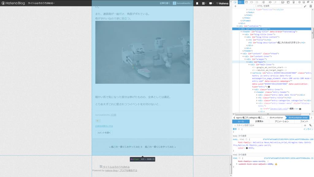 f:id:kurosakiworks:20170830154012p:plain