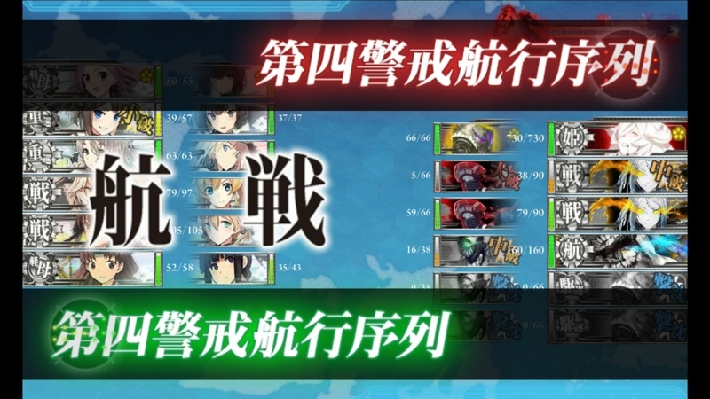 f:id:kurosakiworks:20170905175134j:plain