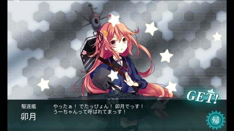 f:id:kurosakiworks:20170905175140j:plain