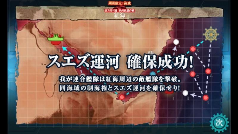 f:id:kurosakiworks:20170905175144j:plain