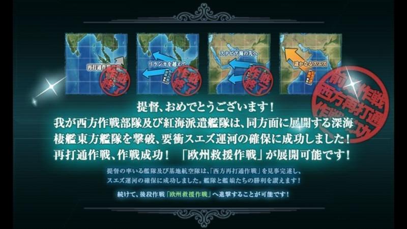 f:id:kurosakiworks:20170905175145j:plain