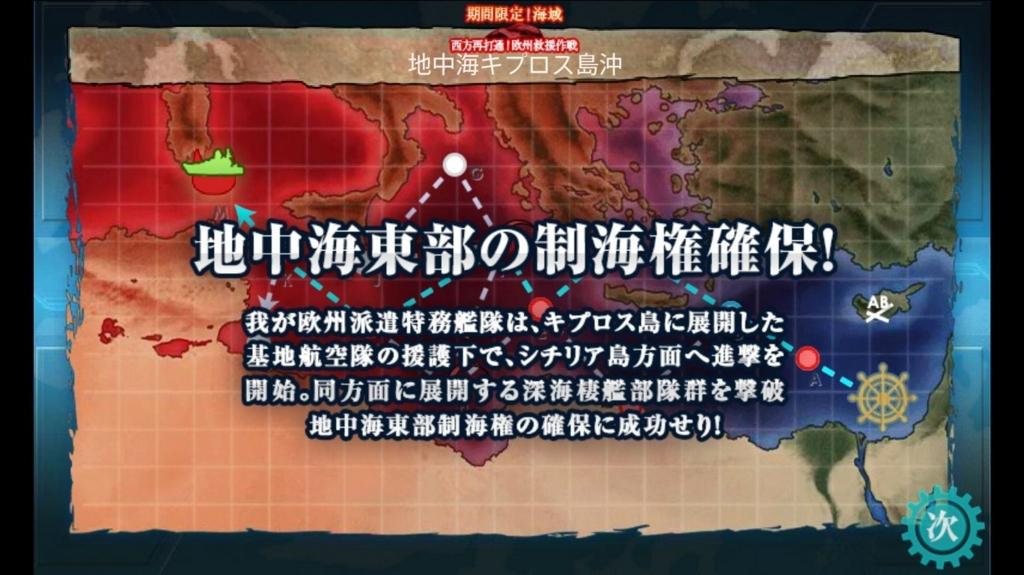 f:id:kurosakiworks:20170908122446j:plain