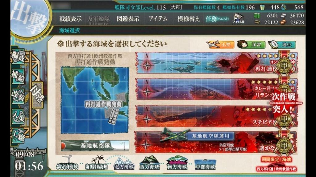 f:id:kurosakiworks:20170910163817j:plain