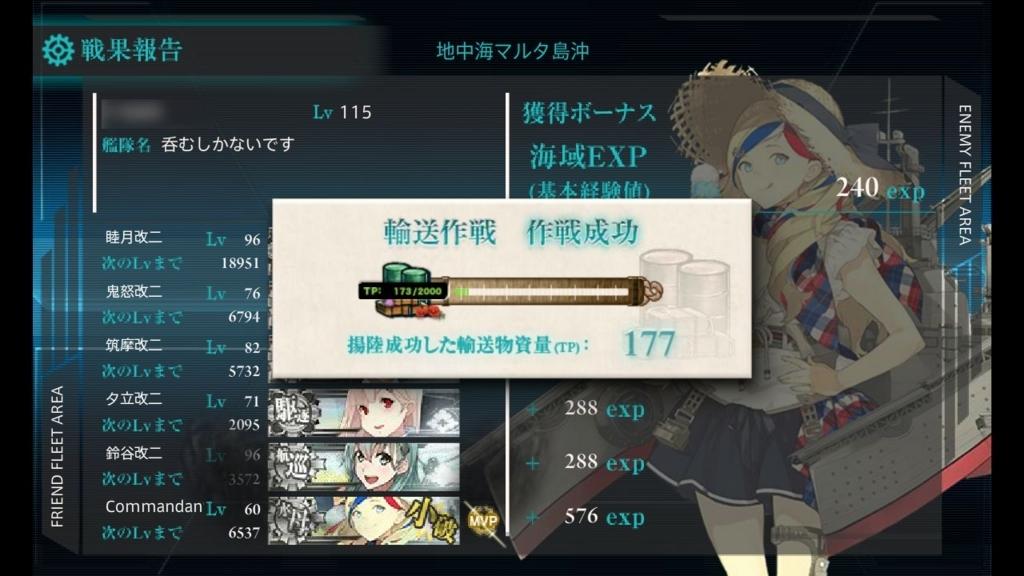 f:id:kurosakiworks:20170910164344j:plain