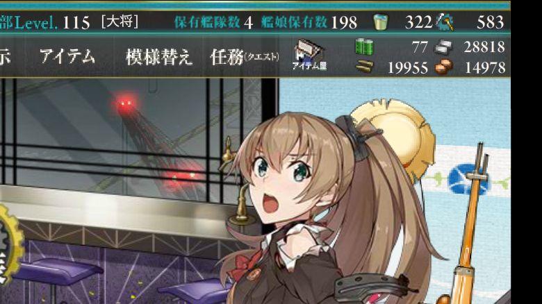 f:id:kurosakiworks:20170910225823j:plain