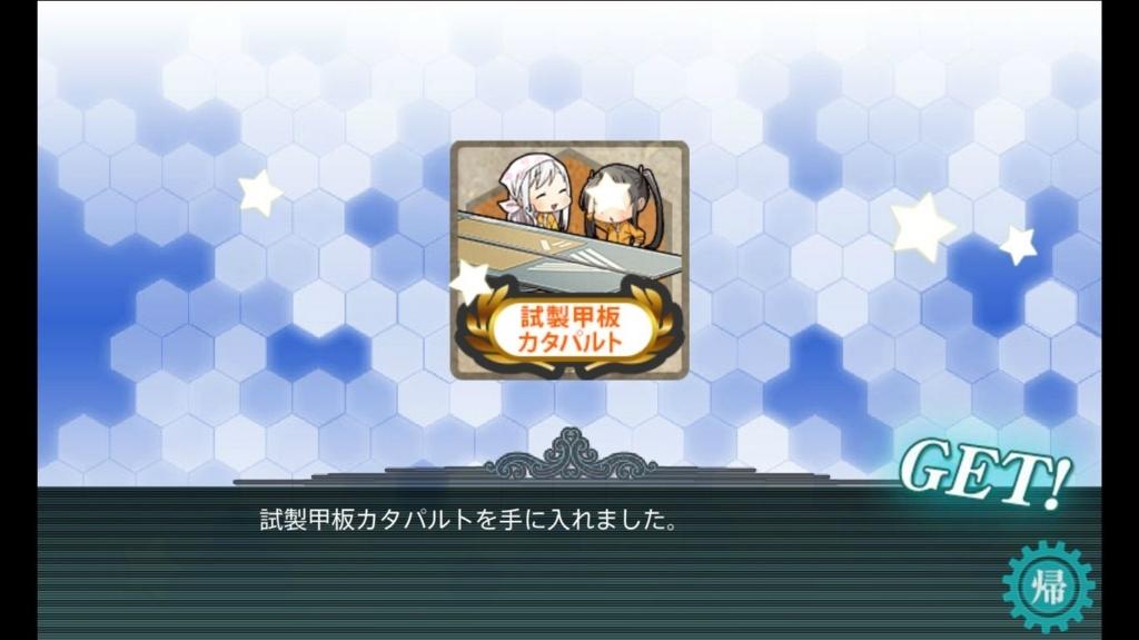 f:id:kurosakiworks:20170911133808j:plain