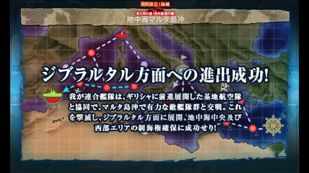 f:id:kurosakiworks:20170911134221j:plain
