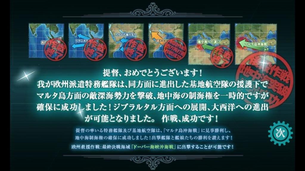 f:id:kurosakiworks:20170911134228j:plain