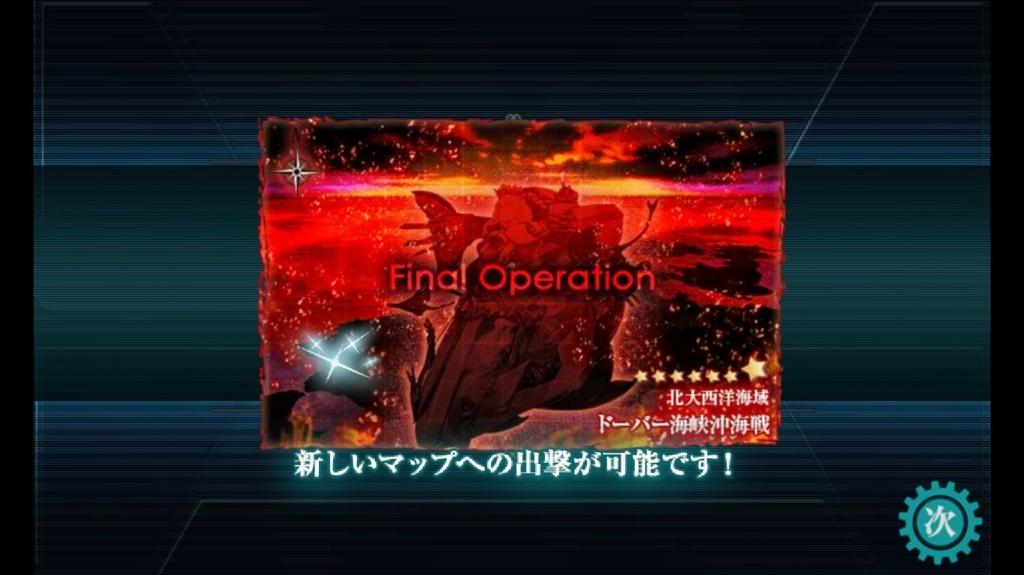 f:id:kurosakiworks:20170911134236j:plain