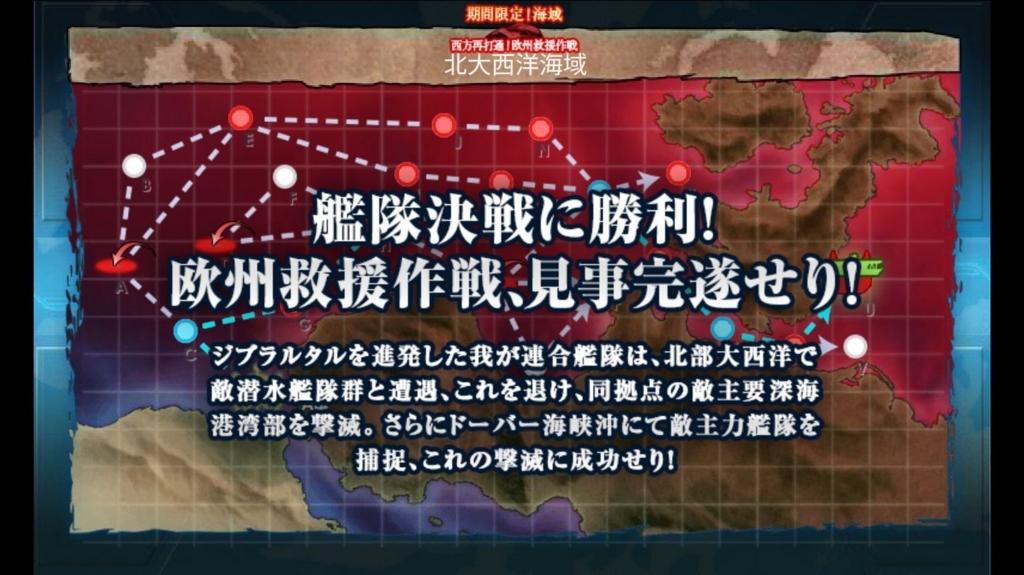 f:id:kurosakiworks:20170912122858j:plain