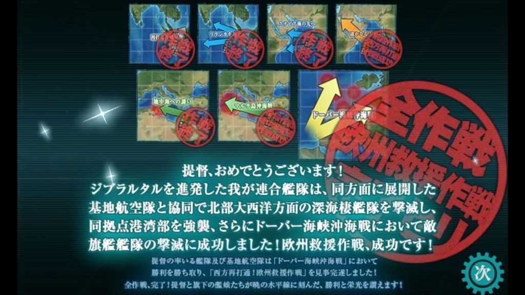 f:id:kurosakiworks:20170912122903j:plain