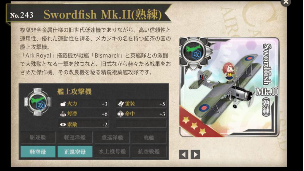 f:id:kurosakiworks:20170918144736j:plain