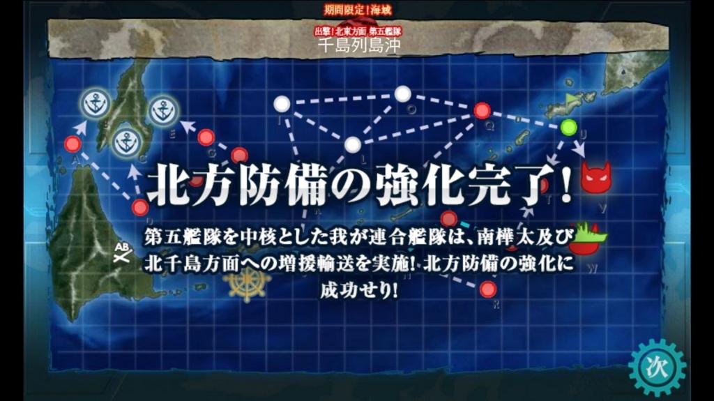 f:id:kurosakiworks:20170918153508j:plain